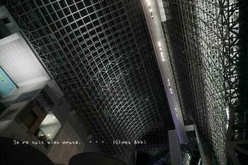 マイルで行く京都旅Next 2020(90).jpg