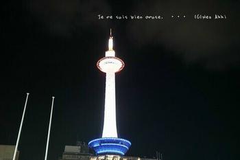 マイルで行く京都旅Next 2020(92).jpg