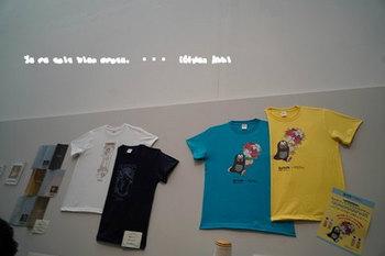 ミュシャ展(8).jpg