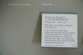 ルーヴル美術館(64).jpg