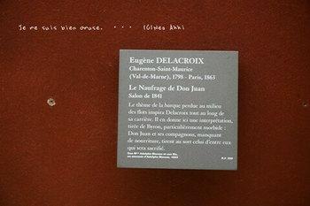 ルーヴル美術館(75).jpg