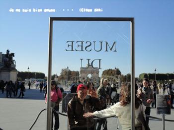 ルーヴル美術館(83).jpg