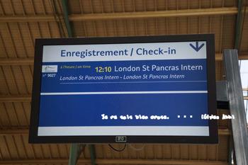 ロンドンへ(1).jpg