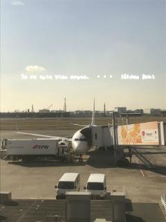 九州旅行(1).jpg