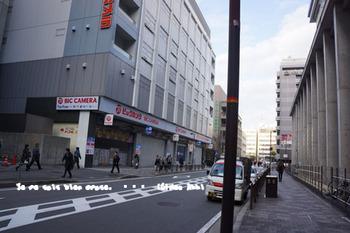 京都旅2016(特8).jpg