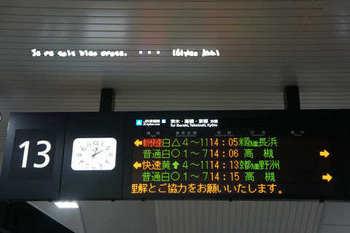 京都旅2016(27).jpg