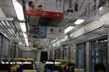 京都旅2016(98).jpg