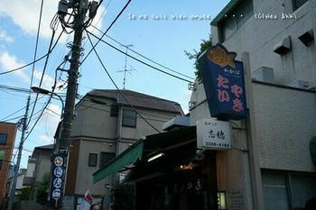 四ッ谷でグルメ(4).jpg
