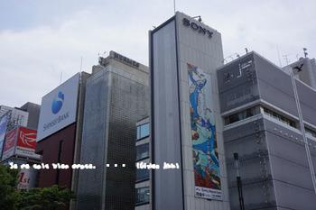 土用の丑の日(1).jpg