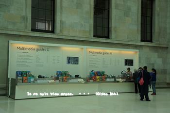 大英博物館(11).jpg
