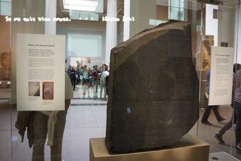 大英博物館(16).jpg