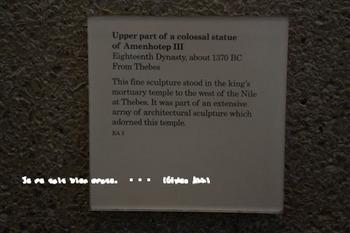 大英博物館(20).jpg