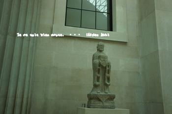 大英博物館(39).jpg