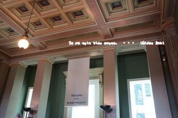 大英博物館(50).jpg