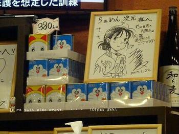 富山へ(24).jpg