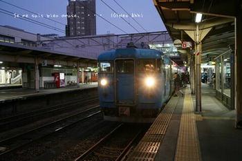 富山へ(6).jpg