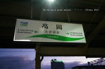 富山へ(7).jpg