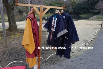 小石川後楽園(2).jpg