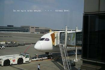 成田空港(11).jpg