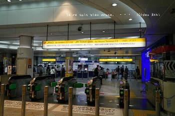 成田空港(2).jpg