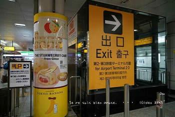 成田空港(3).jpg