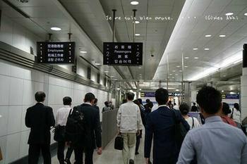 成田空港(4).jpg