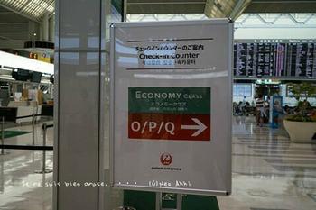成田空港(5).jpg