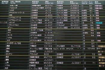 成田空港(6).jpg