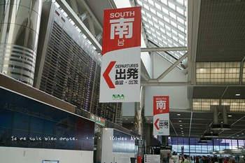 成田空港(8).jpg