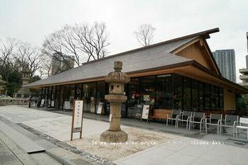 東京の桜2020(13).jpg