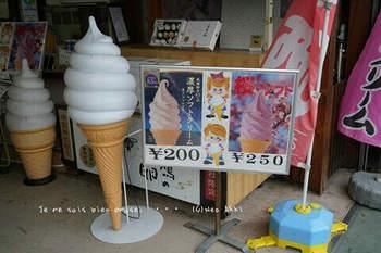 東京の桜2020(24).jpg
