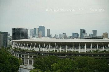東京オリンピック2020(3).jpg
