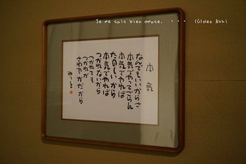松本楼10円カレー(10).jpg
