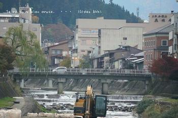 氷菓聖地巡礼(2).jpg
