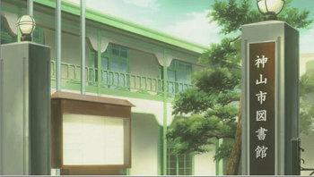 氷菓聖地(17)blog用.jpg
