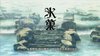 氷菓聖地(2)blog用.jpg