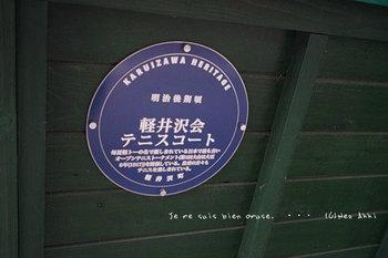 温泉旅行(135).jpg