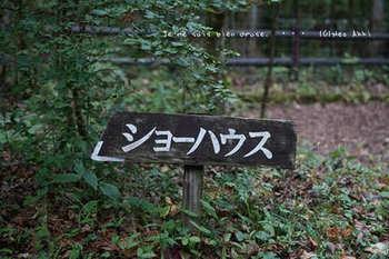温泉旅行(142).jpg