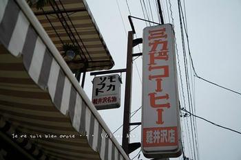 温泉旅行(147).jpg
