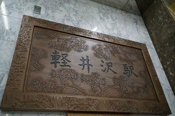 温泉旅行(155).jpg