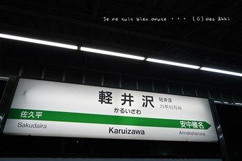 温泉旅行(158).jpg