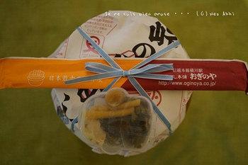 温泉旅行(163).jpg