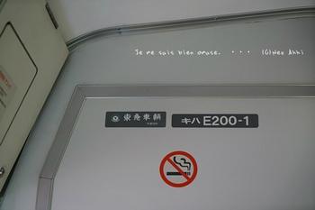 温泉旅行(24).jpg