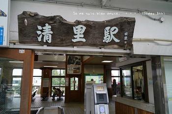 温泉旅行(32).jpg