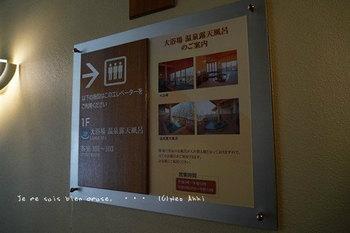 温泉旅行(58).jpg