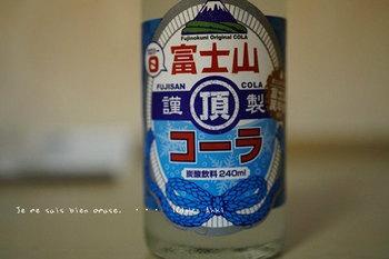 温泉旅行(65).jpg