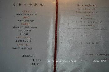 温泉旅行(79).jpg