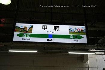 温泉旅行(9).jpg