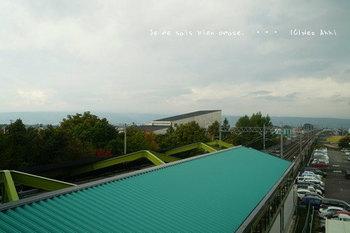 温泉旅行(95).jpg