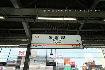 白川郷へ(11).jpg